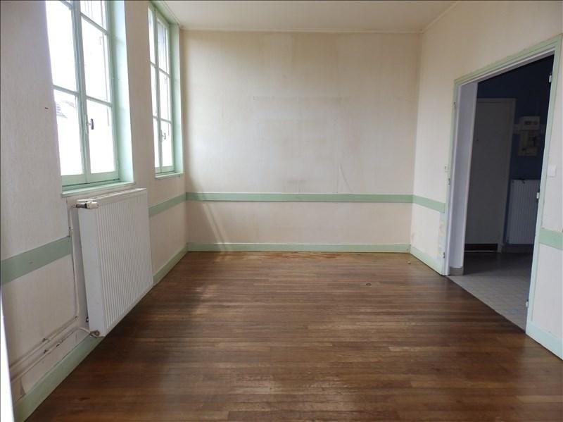 Vente appartement Moulins 38500€ - Photo 1