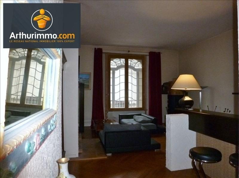 Sale apartment Roanne 95000€ - Picture 4