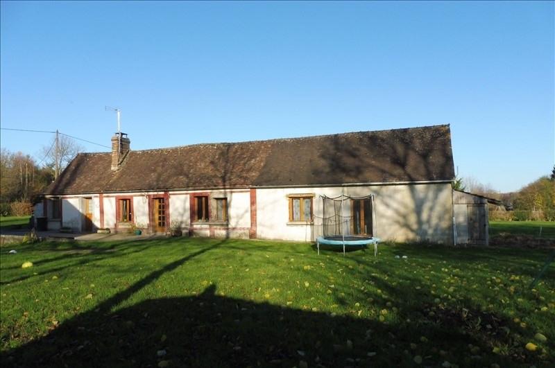 Vente maison / villa Soligny la trappe 87000€ - Photo 1