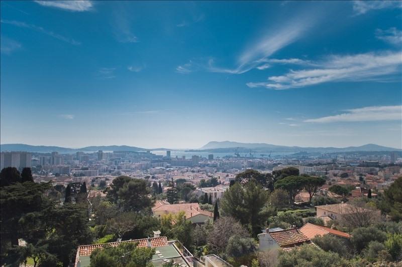 Immobile residenziali di prestigio appartamento Toulon 550000€ - Fotografia 2
