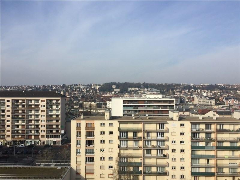 Location appartement Juvisy sur orge 470€ CC - Photo 1