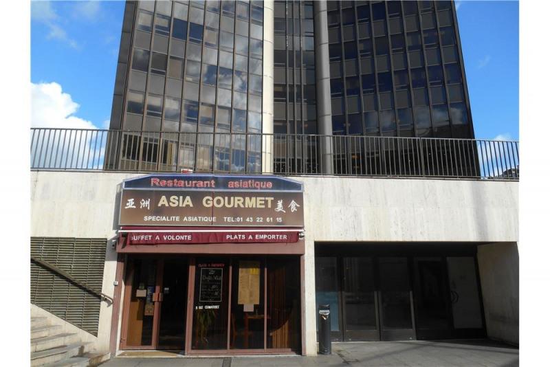 Vente bureau Paris 15ème 125000€ - Photo 18