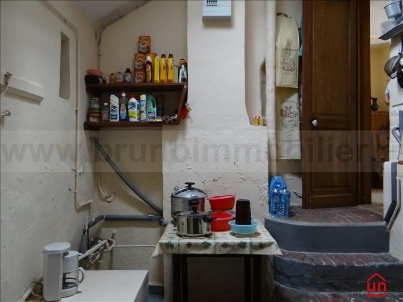 Revenda residencial de prestígio casa Le crotoy 619900€ - Fotografia 18