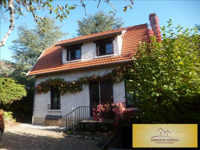 Vendita casa Mousseaux sur seine 195000€ - Fotografia 1