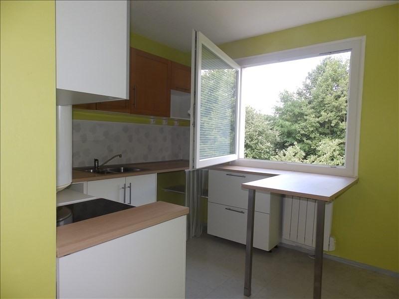 Vente appartement Yzeure 86000€ - Photo 3