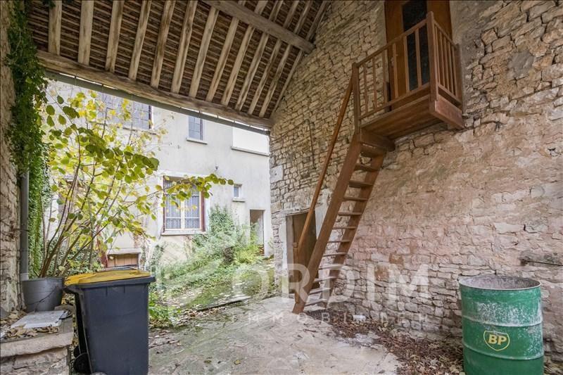 Vente maison / villa Chitry 30000€ - Photo 10