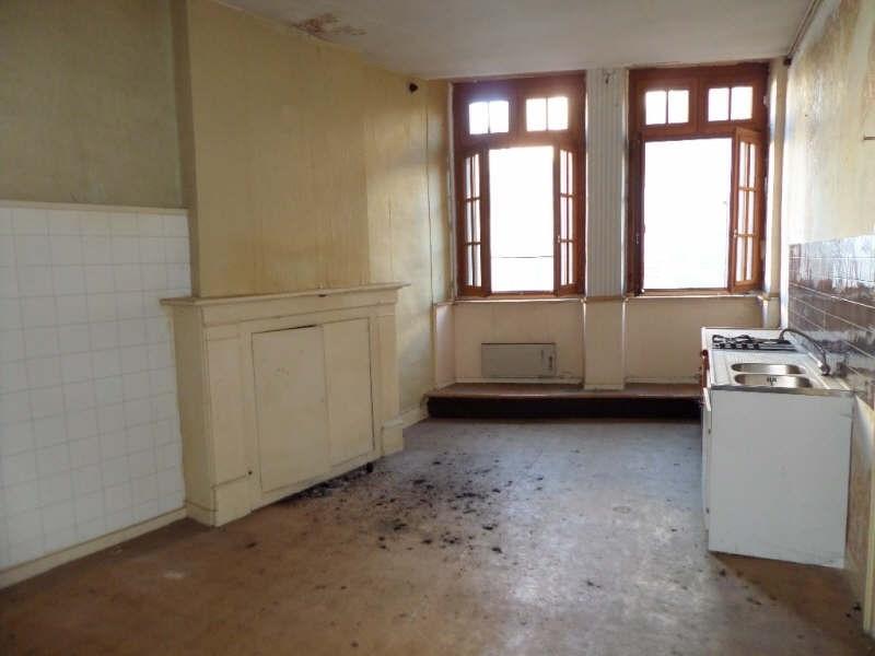 Sale house / villa St leonard de noblat 58000€ - Picture 2