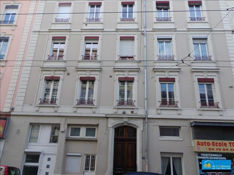 Sale apartment Villeurbanne 112000€ - Picture 4