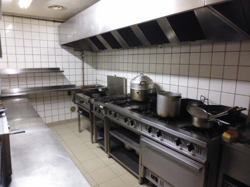 Producto de inversión  edificio Poitiers 273000€ - Fotografía 4
