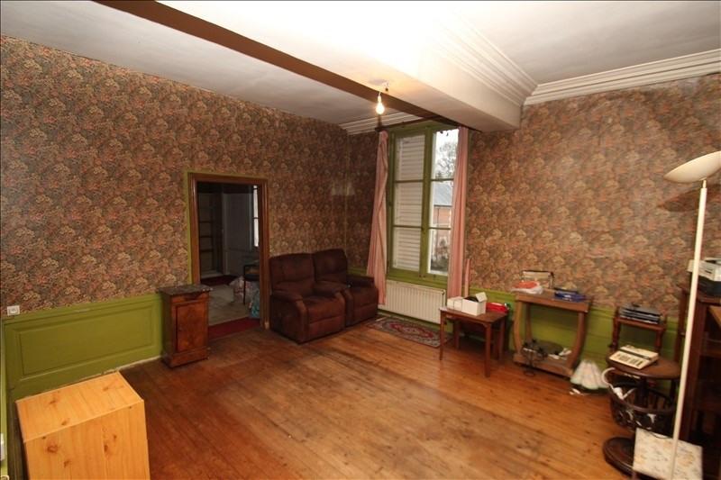 Vente appartement Mareuil sur ourcq 115000€ - Photo 2