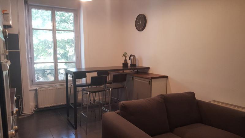 Affitto appartamento Oullins 640€ CC - Fotografia 2