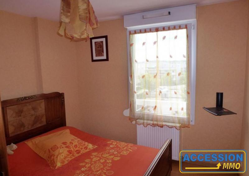 Vente appartement Dijon 135500€ - Photo 6