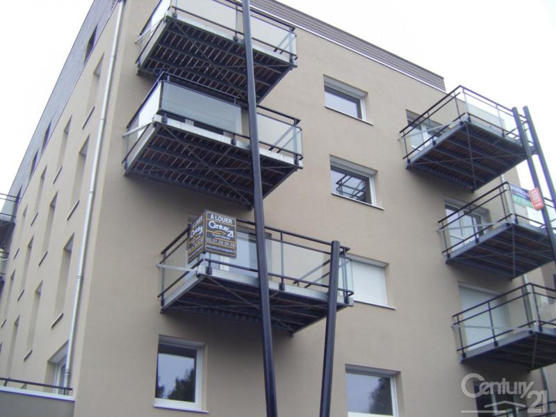 Locação apartamento Herouville st clair 683€ CC - Fotografia 7