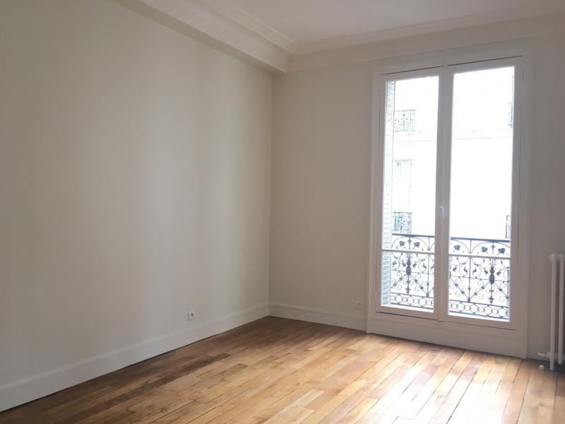 Alquiler  apartamento Paris 8ème 3445€ CC - Fotografía 7