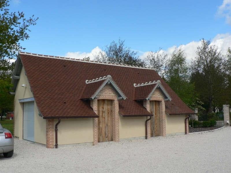 Vente maison / villa Villefranche sur cher 296800€ - Photo 2
