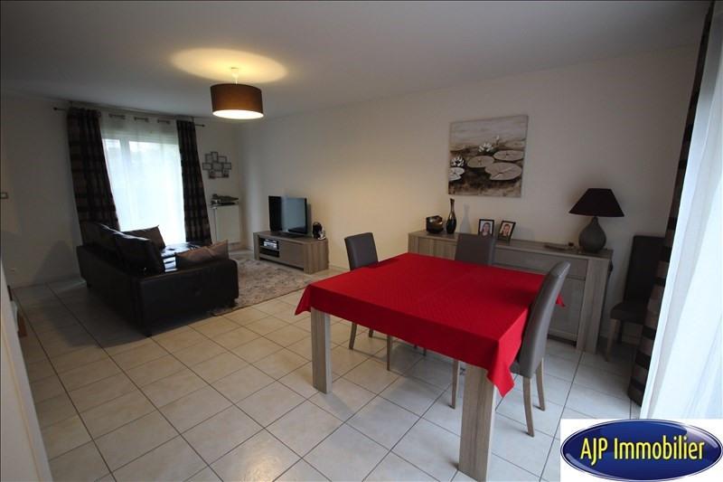 Vente maison / villa La chapelle des fougeretz 218400€ - Photo 2