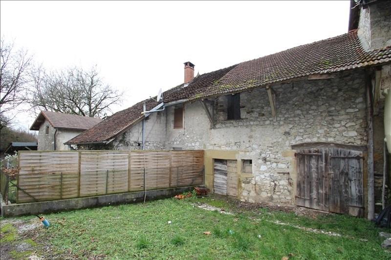 Venta  casa Meyrieux trouet 28000€ - Fotografía 1
