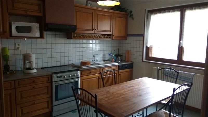 Vente maison / villa Villebois 226500€ - Photo 6