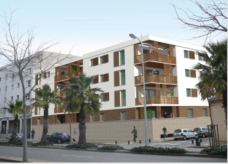 Vente appartement Nimes 79500€ - Photo 2