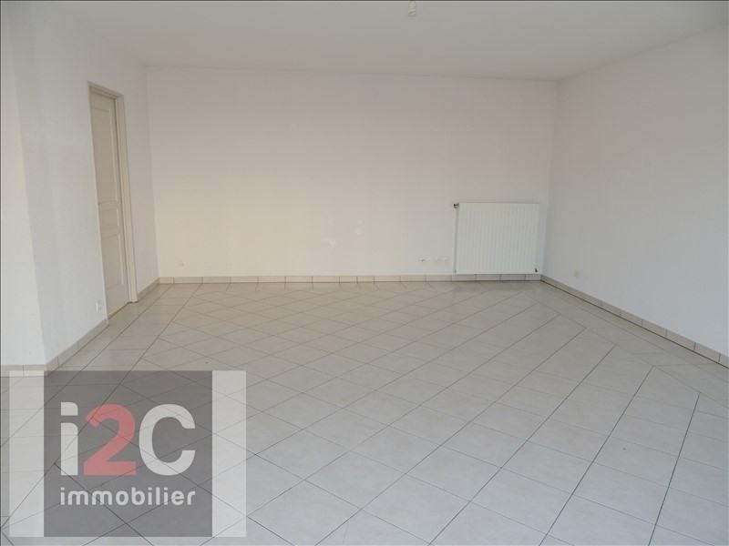 Sale house / villa Prevessin-moens 450000€ - Picture 3