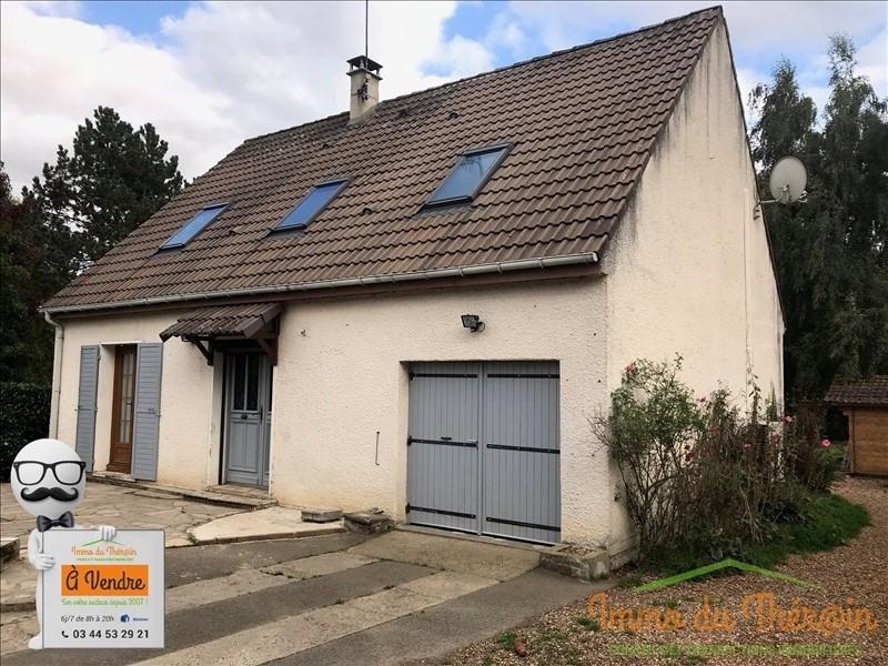Vente de prestige maison / villa Heilles 223000€ - Photo 1