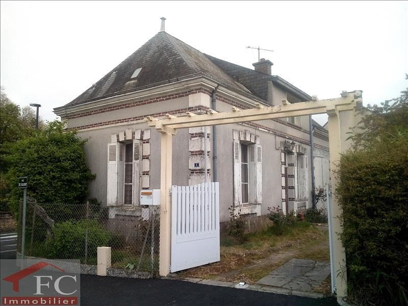 Vente maison / villa Besse sur braye 59780€ - Photo 1