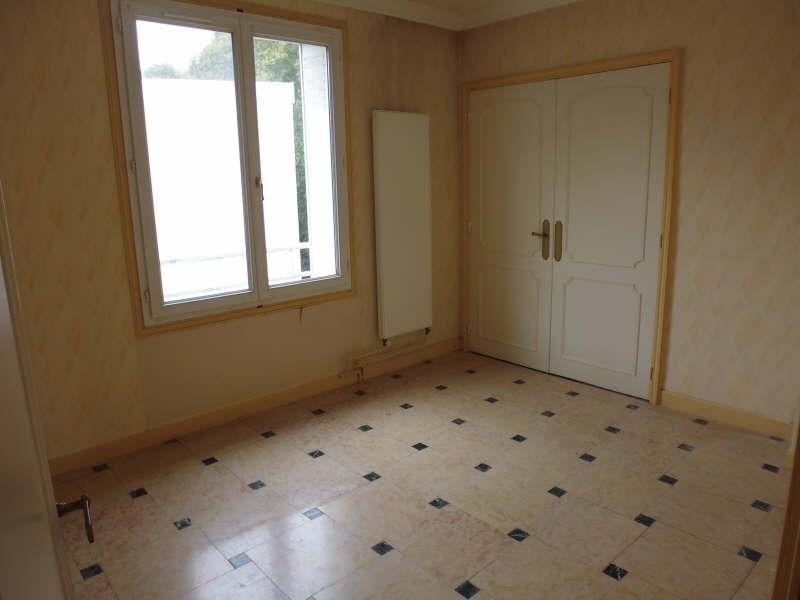 Vente appartement Poitiers 123000€ -  7