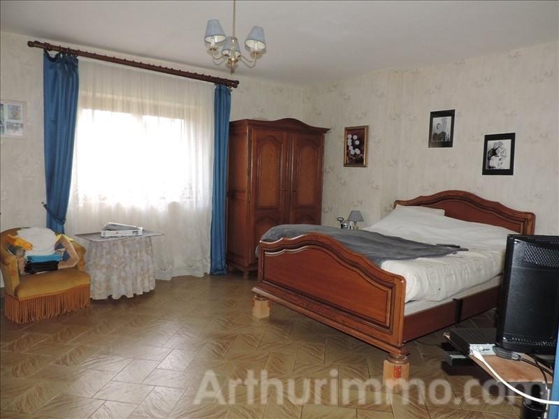 Vente maison / villa Pouilly sur loire 148800€ - Photo 5