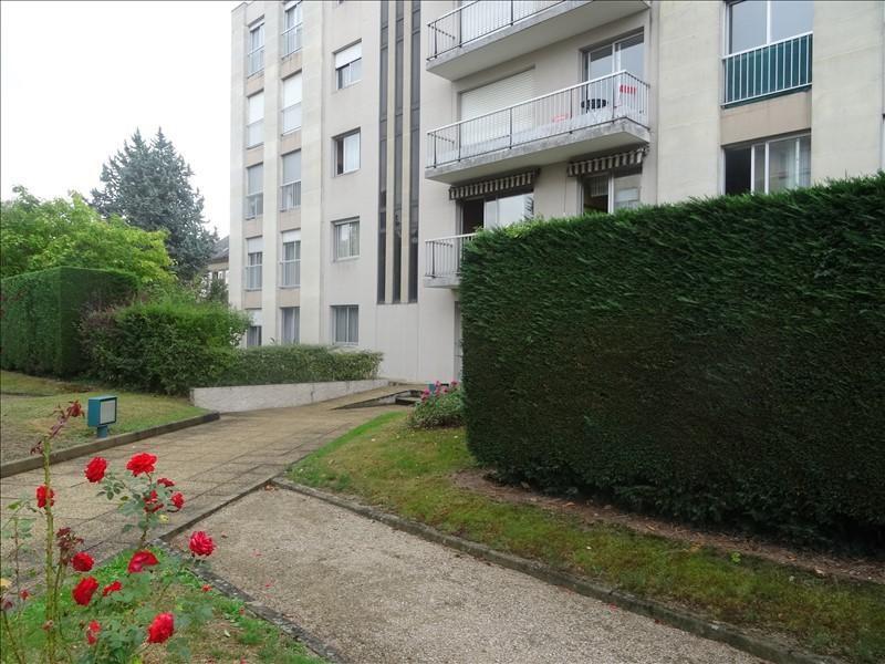 Vente appartement Moulins 42350€ - Photo 5