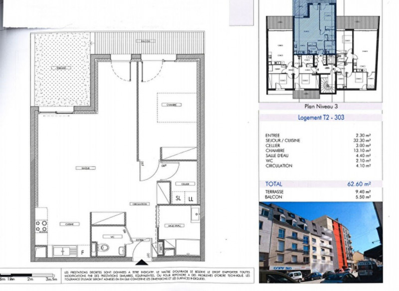 Vente appartement Limoges 169500€ - Photo 1