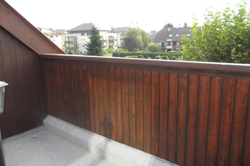 Location appartement Epagny 614€ CC - Photo 4