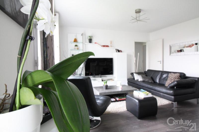 Vente appartement Toulouse 235500€ - Photo 2
