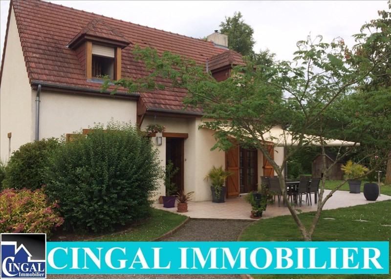 Vente maison / villa Escoville 264800€ - Photo 1