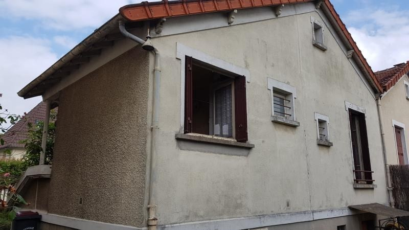 Vente maison / villa Ormesson sur marne 300 000€ - Photo 9