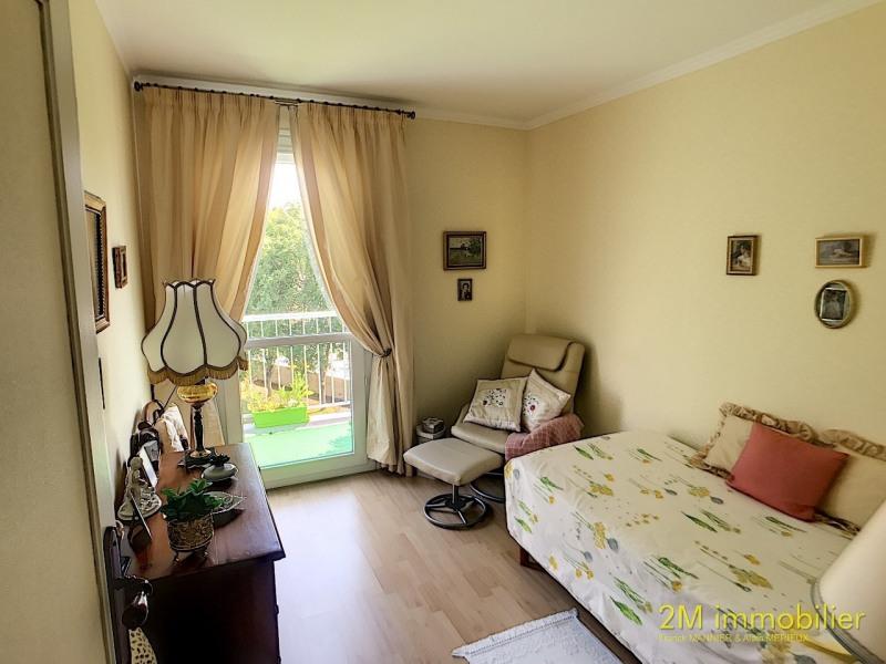 Vente appartement Vaux le penil 185000€ - Photo 7