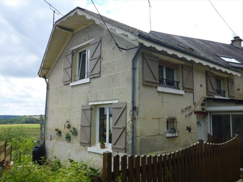 Vente maison / villa Montoire sur le loir 84900€ - Photo 1