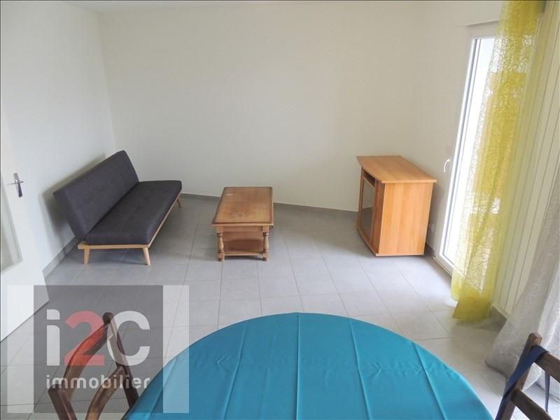 Vendita appartamento Thoiry 250000€ - Fotografia 2