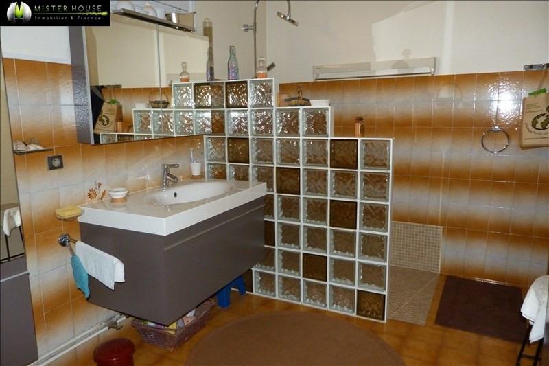 Verkoop  huis Finhan 185000€ - Foto 5