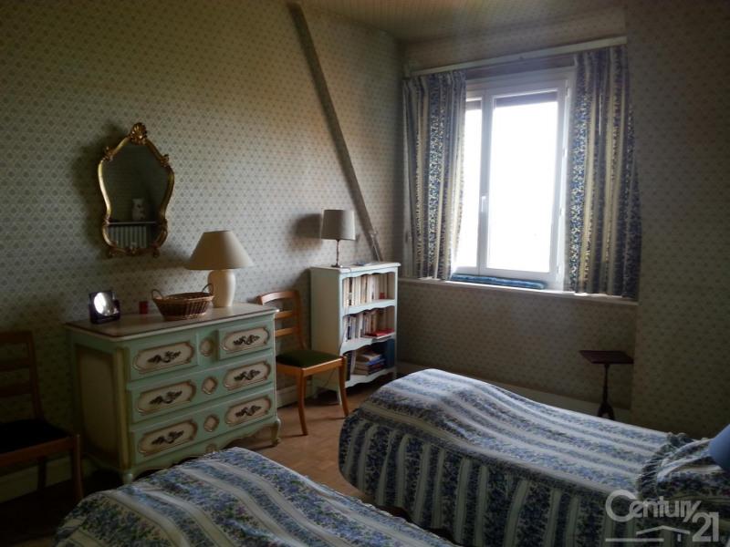 Location appartement Deauville 700€ CC - Photo 4