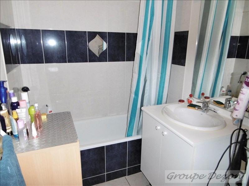 Produit d'investissement appartement Aucamville 95000€ - Photo 6