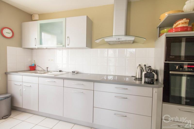 Vente appartement Tournefeuille 266000€ - Photo 2