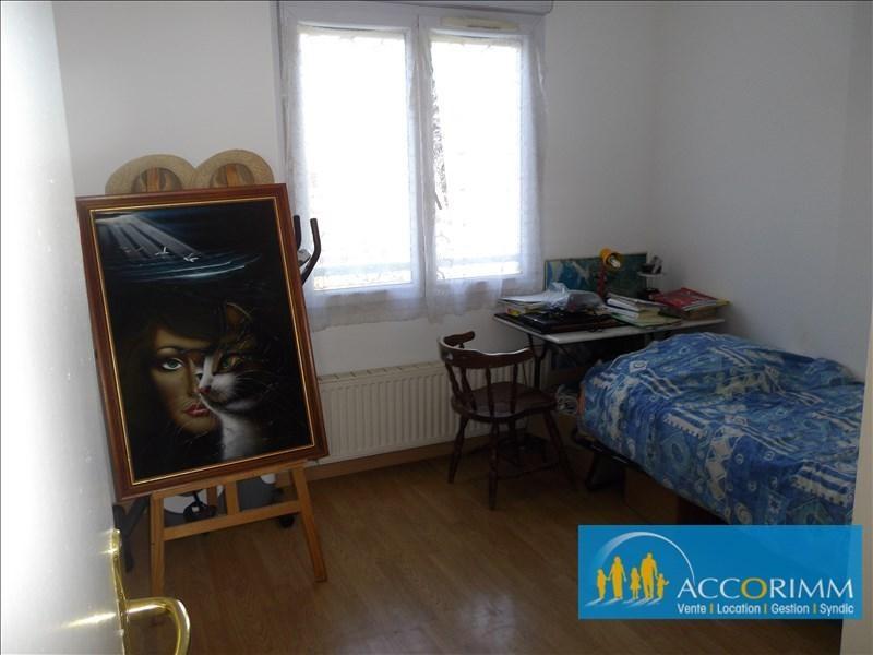 Sale apartment Villeurbanne 276000€ - Picture 8