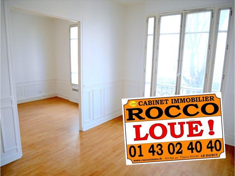 Location appartement Le raincy 1290€ +CH - Photo 1