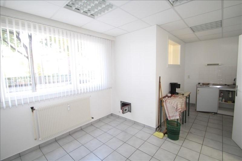 Vente bureau Chambery 199000€ - Photo 8