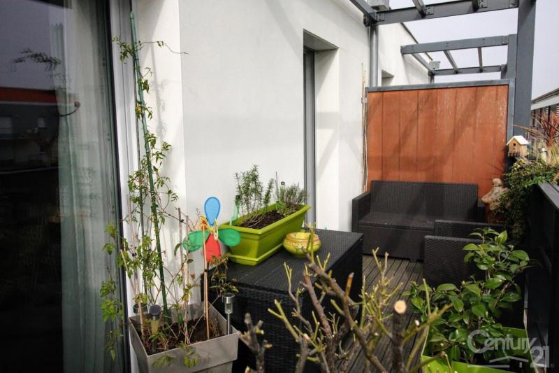 Vente appartement Toulouse 235500€ - Photo 10