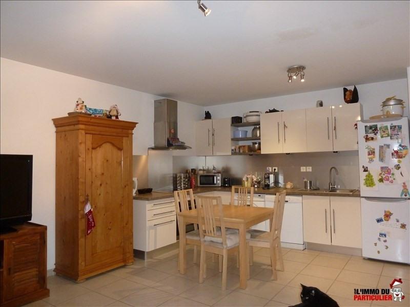 Venta  apartamento Marignane 214900€ - Fotografía 2