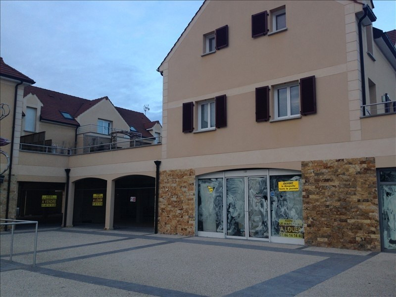 Location local commercial Villejust 1 500€ HT/HC - Photo 3