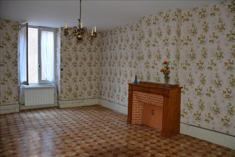 Vente maison / villa Mazamet 50000€ - Photo 2