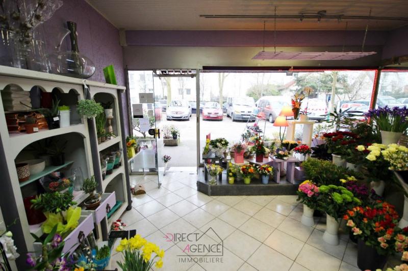 Vente fonds de commerce boutique Noisy le grand 35000€ - Photo 2