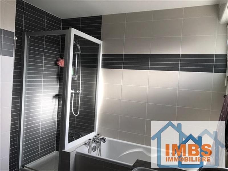 Verkauf von luxusobjekt wohnung Habsheim 262500€ - Fotografie 7